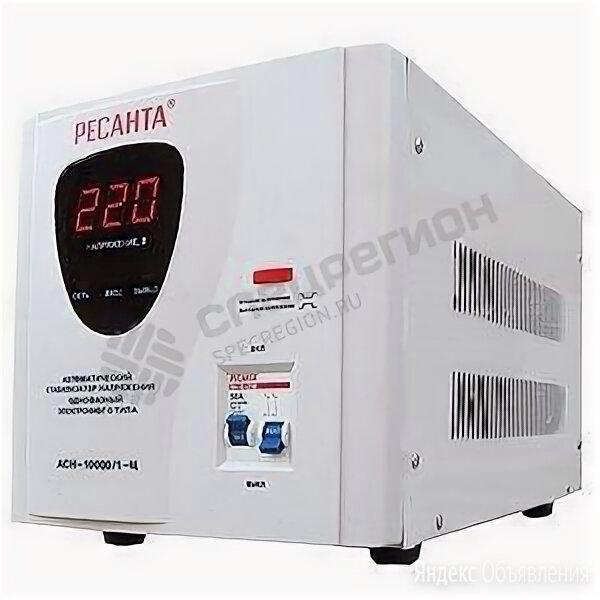 Стабилизатор 10 кВт Ресанта  по цене 15000₽ - Стабилизаторы напряжения, фото 0