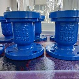 Комплектующие водоснабжения - Вантуз ВМТ 50, 0
