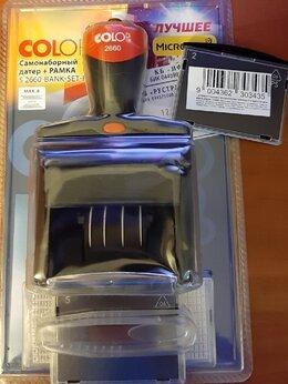 Сопутствующие товары - Датер автомат. самонаборный Colop S2660-Set-F, 0