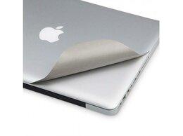 Защитные пленки и стекла - Защитная пленка MacBook Air 13/Pro 15, 0