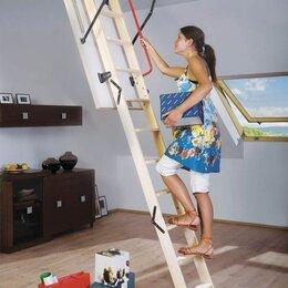 Лестницы и элементы лестниц - Лестница чердачная LWK PLUS 60х120см Fakro Факро Чебоксары, 0