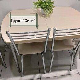Мебель для кухни - Обеденная группа , 0