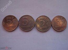 Монеты - 5 рублей 2008 г. СПМД Полный набор разновидностей!, 0