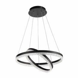 Люстры и потолочные светильники - Подвесной светодиодный светильник ST Luce Silita…, 0
