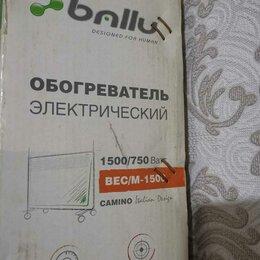 Обогреватели - обогреватель электрический, 0