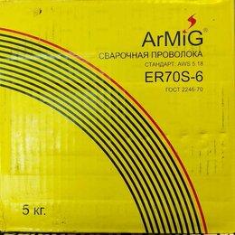Электроды, проволока, прутки - Проволока омеднённая для полуавтомата Ar MIG ER70S-6, 0
