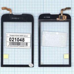 Дисплеи и тачскрины - Тачскрин, стекло для Huawei U8230 черный, Диагональ 3.5, 0