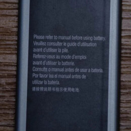Аккумуляторы - Аккумулятор EB-BG900BBE (Samsung Galaxy S5) , 0