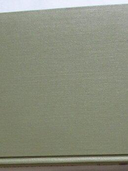Прочее - Полное собрание сочинений в 30 томах (33 книги).…, 0
