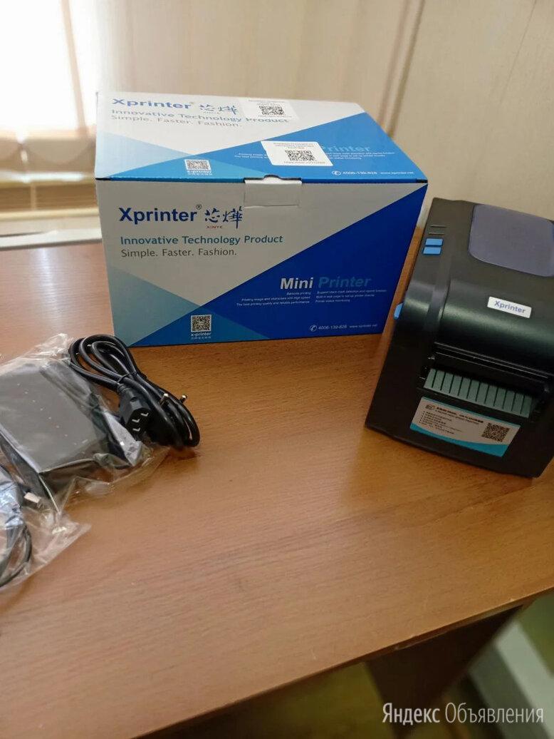 Принтер этикеток Xprinter370b по цене 7500₽ - Принтеры чеков, этикеток, штрих-кодов, фото 0