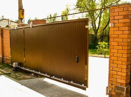 Заборы и ворота - Ворота, теплицы, заборы, калитки, крыши, 0