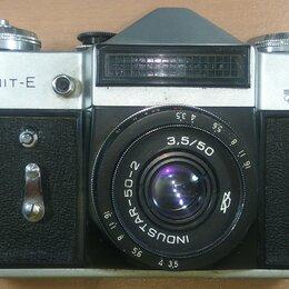 Пленочные фотоаппараты - Фотоаппарат Zenit-Е, Смена, 0