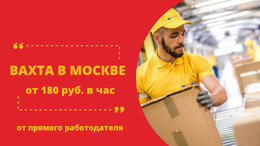 Работники склада - Грузчик-разнорабочий на склад автозапчастей, 0