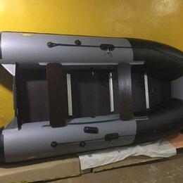 Надувные, разборные и гребные суда - Лодка килевая Марлин 340 на стрингерах борт 490 мм , 0