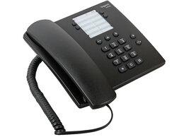 Проводные телефоны - телефонный аппарат, 0