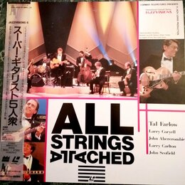 Музыкальные CD и аудиокассеты - LD – Jazz – VA: All String Attached – Live - 1987 – NEC – Japan - NM , 0