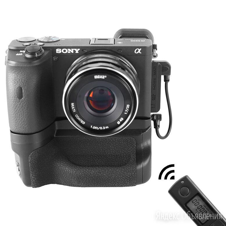 Батарейный блок Meike для Sony A6600 с пультом по цене 6000₽ - Батарейки, фото 0