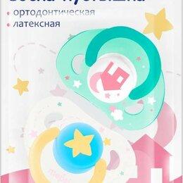 Пустышки и аксессуары - Пустышка Mepsi Звезды латекс ортодонтическая с 3 мес 2 шт, 0