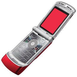 Мобильные телефоны - Motorola razr V 3i  red,pink,violet, 0