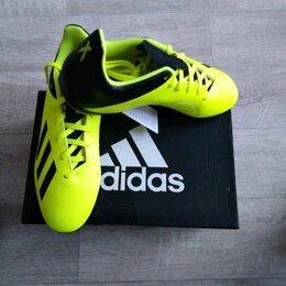 Обувь для спорта - Adidas X 18.4, новые, 0