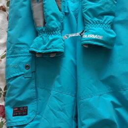 Зимние комплекты - Зимний спортивный костюм, перчаки и кофта, 0