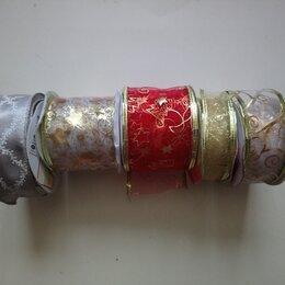 Рукоделие, поделки и сопутствующие товары - Лента декоративная, 0