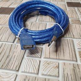 Компьютерные кабели, разъемы, переходники - USB удлинитель (штекер-гнездо)- 3 метра (031187), 0