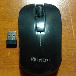 Мыши - Мышка беспроводная intro, 0