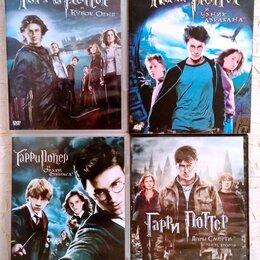 Видеофильмы - Гарри Поттер, DVD диски специальные двухдисковые издания. НОВЫЕ., 0