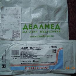 Устройства, приборы и аксессуары для здоровья - Хирургическая сетка Ultrapro 15x15 cm, 0