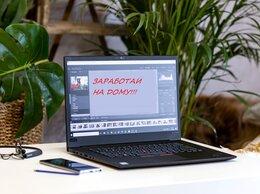 IT, интернет и реклама - Дополнительный заработок на дому, 0