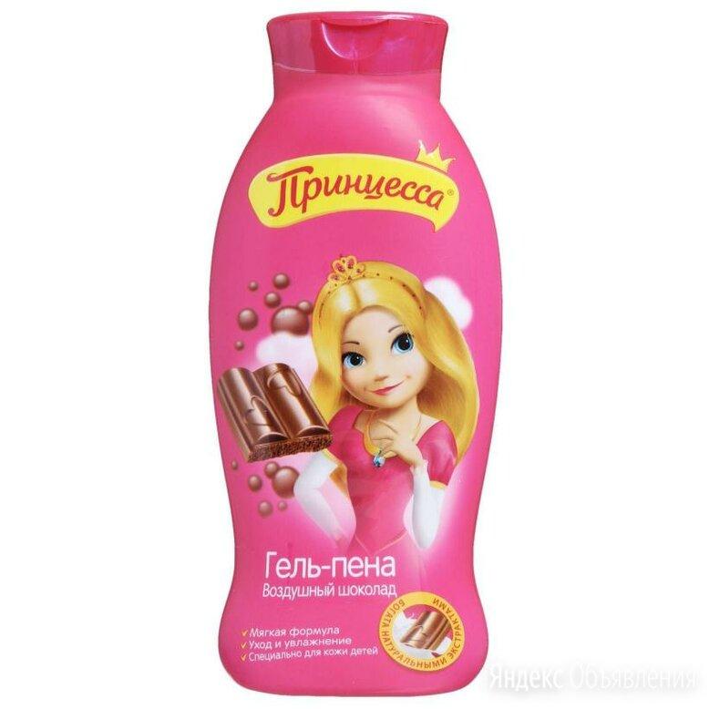 Гель-Пена Принцесса Воздушный шоколад 400 мл по цене 180₽ - Средства для интимной гигиены, фото 0