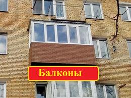 Окна - Балконы и лоджии остекление , 0