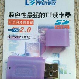 Устройства для чтения карт памяти - Картридер MicroSD-Usb2.0 Centifly , 0