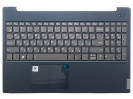 Клавиатуры - Клавиатура к Lenovo IdeaPad S340-15IWL,…, 0