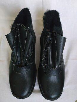 Обувь - Ботинки с мехом новые 43 разм , 0