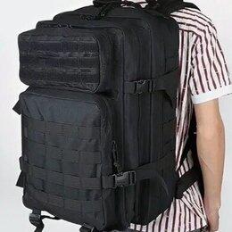 Рюкзаки - Рюкзак чёрный большой , 0