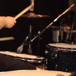 Наука, образование - Обучение игре на барабанах, 0