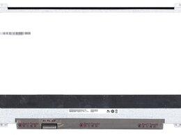 Аксессуары и запчасти для ноутбуков - Матрица B173HAN03.2, 0