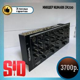 Микшерные пульты - Микшер NUMARK CM200, 0