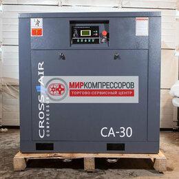Воздушные компрессоры - Винтовой компрессор 30 кВт 5000 л/мин, 0