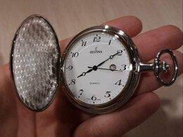 Карманные часы - Часы карманные Festina, 0