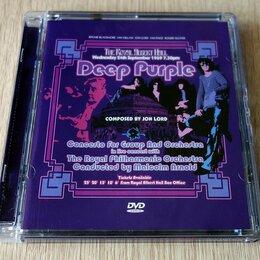 Музыкальные CD и аудиокассеты - Deep Purple - Concerto For Group And Orchestra -…, 0