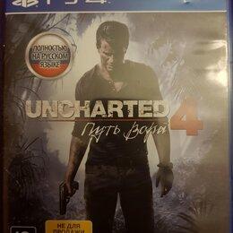 Игры для приставок и ПК - игры Sony PlayStation 4, 0