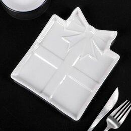 Блюда и салатники - Блюдо для закусок 4 секции Глория, 0