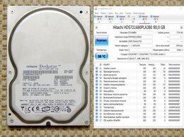 Внутренние жесткие диски - HDD 80Gb SATA -II Hitachi Deskstar, 0
