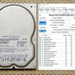 Жёсткие диски и SSD - HDD 80Gb SATA -II Hitachi Deskstar, 0