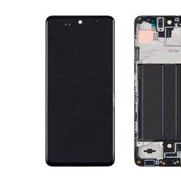Дисплеи и тачскрины - Дисплей Samsung Galaxy A51 SM-A515F в сборе с сенсором черный ориг, 0