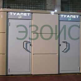 Строительство - Туалет общественный , 0