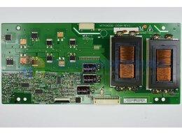 Мониторы - VIT71043.50 LOGAH REV:2, 0